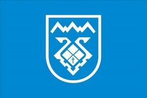 Логотип МУПОКХ