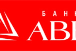 18 ноября 206г. Тимбилдинг для АВБ-Банк